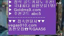 COD카지노호텔 み 슬롯머신 【 공식인증   GoldMs9.com   가입코드 ABC5  】 ✅안전보장메이저 ,✅검증인증완료 ■ 가입*총판문의 GAA56 ■식보 ㎬ 파칭코 ㎬ 실시간라이브스코어사이트 ㎬ 프라임카지노 み COD카지노호텔