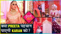 Preeta To Find Out Karan's Truth, Gets Arrested | Kundali Bhagya Serial UPDATE