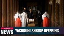 S. Korean gov't expresses deep regret over PM Abe sending offering to Yasukuni Shrine