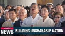 """Moon promises to build """"unshakable nation"""" at 74th Liberation Day"""