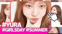 [Showbiz Korea] Today's PICstagram! Yura(유라, Girl's Day) & Lee Joon-gi(이준기)