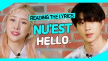 [Pops in Seoul] Reading the Lyrics! NU'EST(뉴이스트)'s 'Hello(여보세요)'