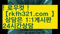 {{모바일pc홀덤}}【로우컷팅 】【rkfh321.com 】서울홀덤【Σ rkfh321.com Σ】서울홀덤pc홀덤pc바둑이pc포커풀팟홀덤홀덤족보온라인홀덤홀덤사이트홀덤강좌풀팟홀덤아이폰풀팟홀덤토너먼트홀덤스쿨강남홀덤홀덤바홀덤바후기오프홀덤바서울홀덤홀덤바알바인천홀덤바홀덤바딜러압구정홀덤부평홀덤인천계양홀덤대구오프홀덤강남텍사스홀덤분당홀덤바둑이포커pc방온라인바둑이온라인포커도박pc방불법pc방사행성pc방성인pc로우바둑이pc게임성인바둑이한게임포커한게임바둑이한게임홀덤텍사스홀덤