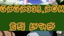 【 우리카지노계열 】↱실재카지노↲   【 GCGC338.COM 】마이다스카지노 정품카지노무료여행 카지노먹튀↱실재카지노↲【 우리카지노계열 】