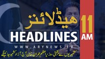 ARY NEWS HEADLINES | PM Imran to visit Azad Jammu and Kashmir | 11 AM | 14TH AUGUST 2019