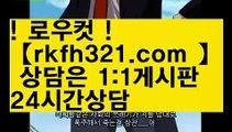 【적토마블랙게임】【로우컷팅 】【rkfh321.com 】️pc포커【♣ rkfh321.com ♣】pc포커강남텍사스홀덤분당홀덤바둑이포커pc방온라인바둑이온라인포커도박pc방불법pc방사행성pc방성인pc로우바둑이pc게임성인바둑이한게임포커한게임바둑이한게임홀덤텍사스홀덤바닐라pc방사설포커사설바둑이사설홀덤모바일pc포커모바일pc바둑이모바일pc홀덤바둑이사이트성인pc성인pc바둑이성인pc포커성인pc홀덤적토마게임적토마게임주소️【적토마블랙게임】【로우컷팅 】【rkfh