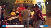 Incendies : la Grèce débordée