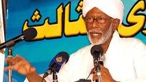 Sudan: Hassan Al-Turabi's Life and Politics - Part 2, Fall from Favour | Al Jazeera World