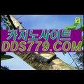 96호텔카지노영상♣【▶AAB889,COM◀】【▶업행즐자눈론러◀】보스카지노 보스카지노 ♣호텔카지노영상