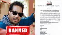 Indian Film Association Imposes A BAN On Mika Singh