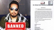 Mika Singh BANNED By Indian Film Body