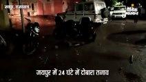 जयपुर में दो पक्षों में टकराव के बाद हिंसा, 15 थाना क्षेत्रों में कर्फ्यू; आज इंटरनेट बंद