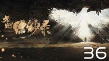 【超清】《九州飘渺录》第36集 刘昊然/宋祖儿/陈若轩/张志坚/李光洁/许晴/江疏影/王鸥