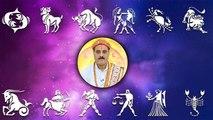 Weekly Horoscope (16 Aug to 23 Aug) साप्ताहिक राशिफल | Astrology | Boldsky