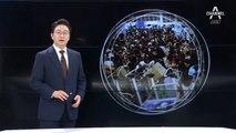 [8월 14일 클로징멘트]시진핑, 더 큰 민주주의 허용할까