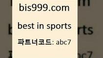 정식토토+bis999.com 추천인 abc7 ))] - 유료픽스터 토토앱 일본축구 NBA승부예측 MLB경기분석 토토프로토 농구경기분석+정식토토