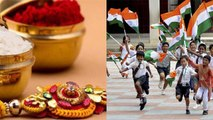 Raksha Bandhan, Independence Day पर 19 साल बाद बना अद्भुत संयोग | Boldsky