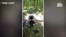 छात्र को जंगल में ले जाकर जमकर पीटा, पिस्टल दिखाकर उठक बैठक भी कराई