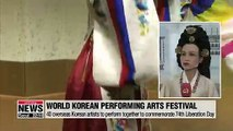 Overseas Korean artists to perform together to commemorate 74th Liberation Day