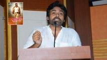 Pawan Kalyan Speech At Telakapalli Ravi's Mana Cinemalu Book Launch    Filmibeat Telugu