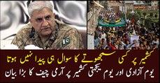 Pak Army fully alive to sanctity of Jammu and Kashmir: COAS Bajwa