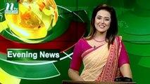 NTV Shondhyar Khobor | 14 August 2019