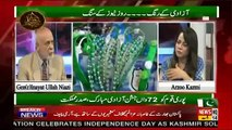 Roze Special – 14th August 2019