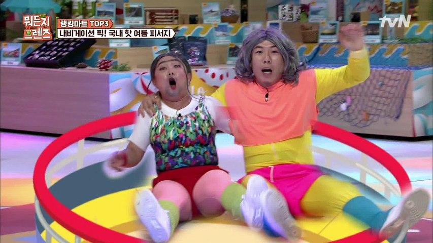 박나래-양세찬, 디스코 팡팡 재연하는 뼈그맨들
