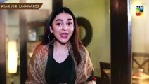 Main Khwab Bunti Hon Epi #27 HUM TV Drama 14 August 2019