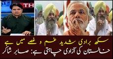 Sikh community wants freedom of Khalistan
