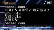 KOREABET※※※카지노챔피언▦baca41.com▦씨오디스피드게임▦코인카지노▦baca41.com※※※KOREABET