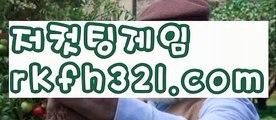【모바일바둑이】【로우컷팅 】【rkfh321.com 】모바일pc홀덤【rkfh321.com 】모바일pc홀덤pc홀덤pc바둑이pc포커풀팟홀덤홀덤족보온라인홀덤홀덤사이트홀덤강좌풀팟홀덤아이폰풀팟홀덤토너먼트홀덤스쿨강남홀덤홀덤바홀덤바후기오프홀덤바서울홀덤홀덤바알바인천홀덤바홀덤바딜러압구정홀덤부평홀덤인천계양홀덤대구오프홀덤강남텍사스홀덤분당홀덤바둑이포커pc방온라인바둑이온라인포커도박pc방불법pc방사행성pc방성인pc로우바둑이pc게임성인바둑이한게임포커한게임바둑이한게임홀덤텍사스홀덤