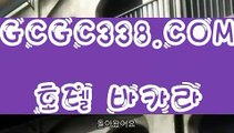 【 카지노사이트추천 】↱해외카지노사이트↲ 【 GCGC338.COM 】 솔레어카지노 / 솔레어바카라 / 88카지노게임↱해외카지노사이트↲【 카지노사이트추천 】