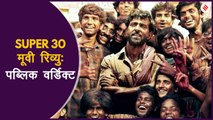Super 30 Movie Review: Public Verdict   Hrithik Roshan