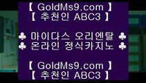 제주도카지노 ♟리쟐파크카지노 | GOLDMS9.COM ♣ 추천인 ABC3 | 리쟐파크카지노 | 솔레이어카지노 | 실제배팅♟ 제주도카지노