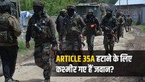 जम्मू-कश्मीर में केंद्र सरकार ने पिछले दिनों अतिरिक्त जवानों को भेजा है  Article 35 A पर चर्चा तेज