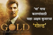 5 Reasons to Watch Akshay Kumar and Mouni Roy's Film Gold