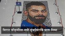 Navi Mumbai - Special Gift For Virat Kohli on His Birthday