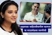 Maharashtrian girl Sayali Kulkarni and her team are the brains behind Akshay Kumar's Road Safety Campaign Ad