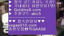 정캣방  χ 슬롯 【 공식인증 | GoldMs9.com | 가입코드 ABC5  】 ✅안전보장메이저 ,✅검증인증완료 ■ 가입*총판문의 GAA56 ■미니바카라 ㉪ 카지노게임 ㉪ 바카라줄타기방법 ㉪ 와와게임 χ 정캣방