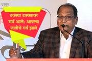 Ramdas Futane's poem on India divided among casts