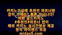 빠른카지노▷☆http://pb-222.com☆모바일바카라/핸드폰바카라/골드카지노/바카라마틴▷빠른카지노