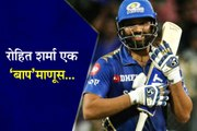 Rohit Sharma Dedicates His Half Century Against Kolkata To His Daughter In Style