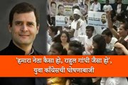 "Youth Congress raise slogans ""Rahul Gandhi zindabad"