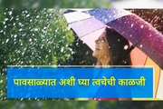 How To Take Care Of Hair And Skin In Monsoon