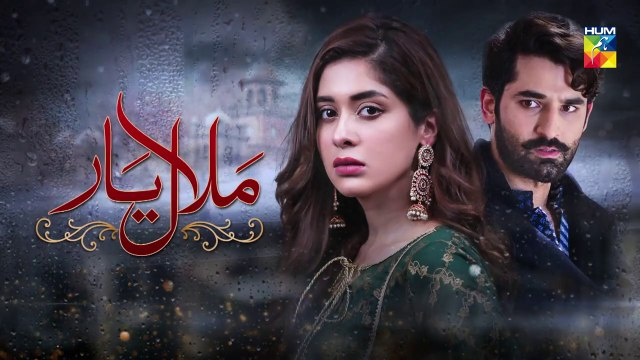 Malaal e Yaar Episode #03 Promo HUM TV Drama