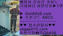 마닐라 호텔   ♀️ 안전한바카라사이트 【 공식인증   GoldMs9.com   가입코드 ABC4  】 ✅안전보장메이저 ,✅검증인증완료 ■ 가입*총판문의 GAA56 ■라이브마이다스카지노 ㎦ 마카오롤링피 ㎦ 바카라수익 ㎦ 먹튀검증 커뮤니티   ♀️ 마닐라 호텔