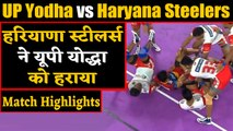 Pro Kabaddi League 2019: Haryana Steelers clinch third win on the trot | वनइंडिया हिंदी