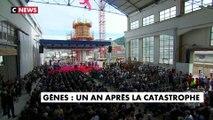 Le Carrefour de l'info (20h-21h) du 14/08/2019