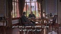 مسلسل العقدة Kördüğüm الحلقة 3 مترجمة للعربية (القسم 2)